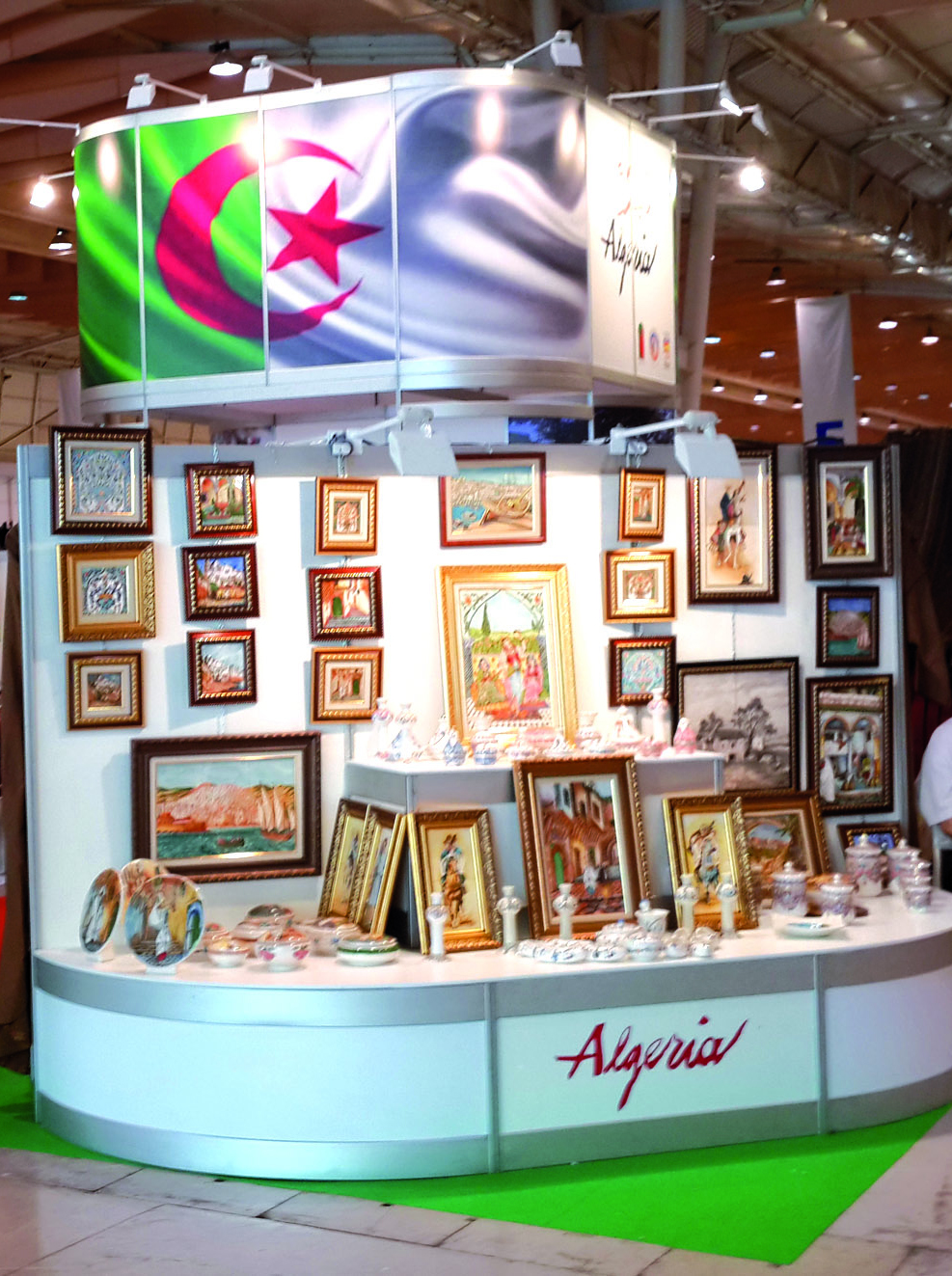 SIAT. Salon International de l\'Artisanat Traditionnel - ALGERIE SALONS
